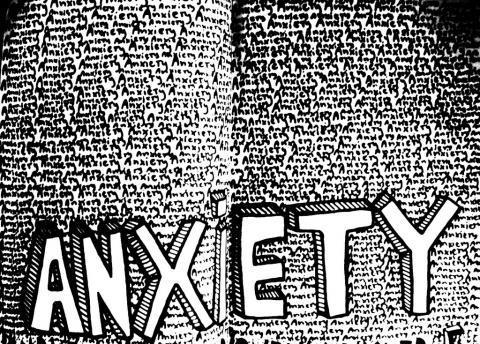 anxietyimagebymari_z